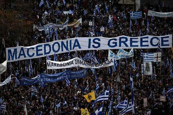 macedonia1