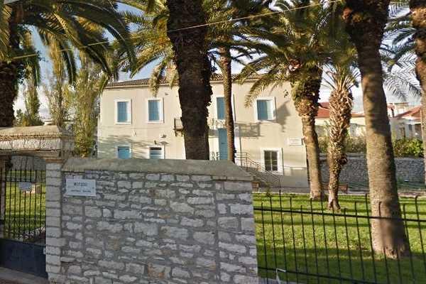 trikoupimuseum1