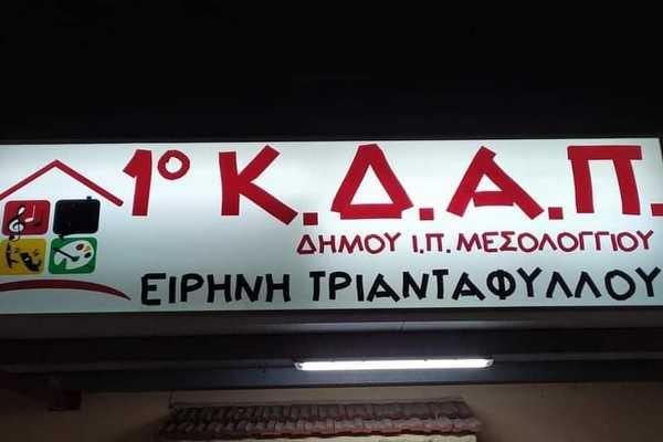 kdap3-1