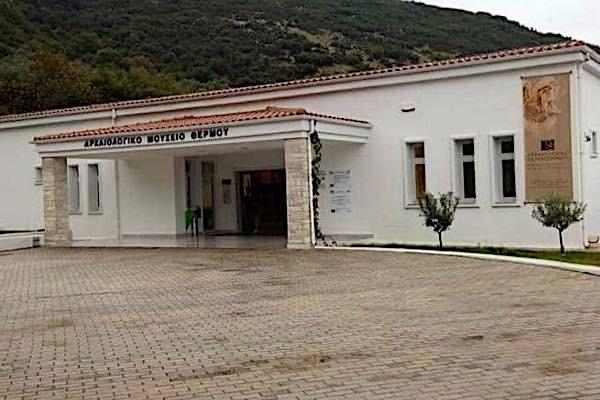 thermomuseum