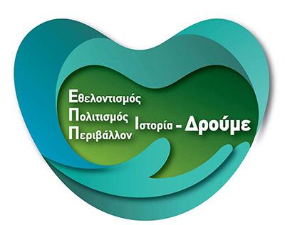 ethel-logo