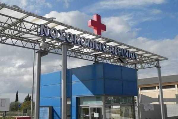 hospital agrinio2